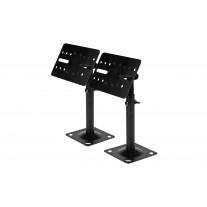 GDHD NB-901 KTV Speaker Mount